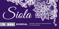 siola-normal-tp2